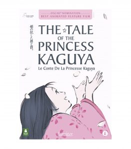PRINCESS KAGUYA 2D