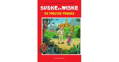 75 jaar Suske en Wiske